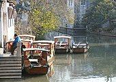 """Día 10 - Suzhou, la """"Venecia del Oriente"""""""
